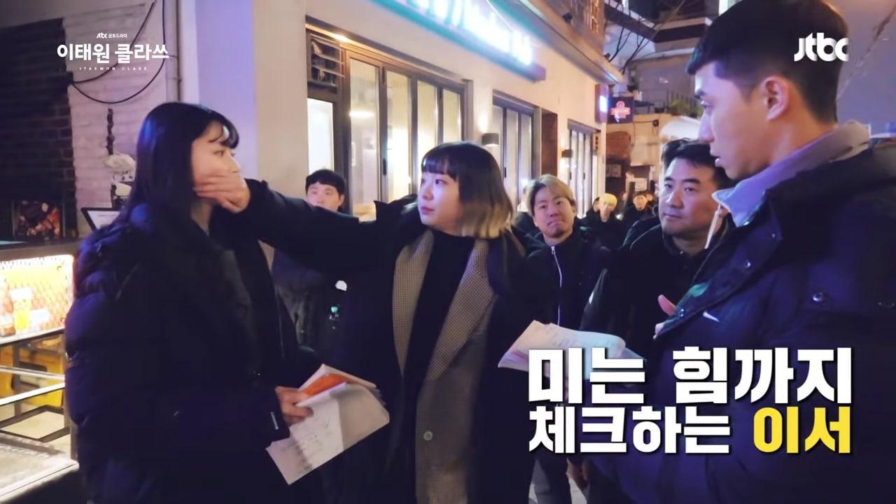 kwon-nara-kim-da-mi-park-seo-joon.jpg