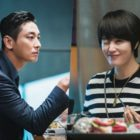 "Kim Hye Soo And Joo Ji Hoon Play Mind Games With Each Other In ""Hyena"""