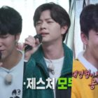 "Watch: ""Master In The House"" Cast Members Show Off Their Trot Skills In Karaoke Battle"