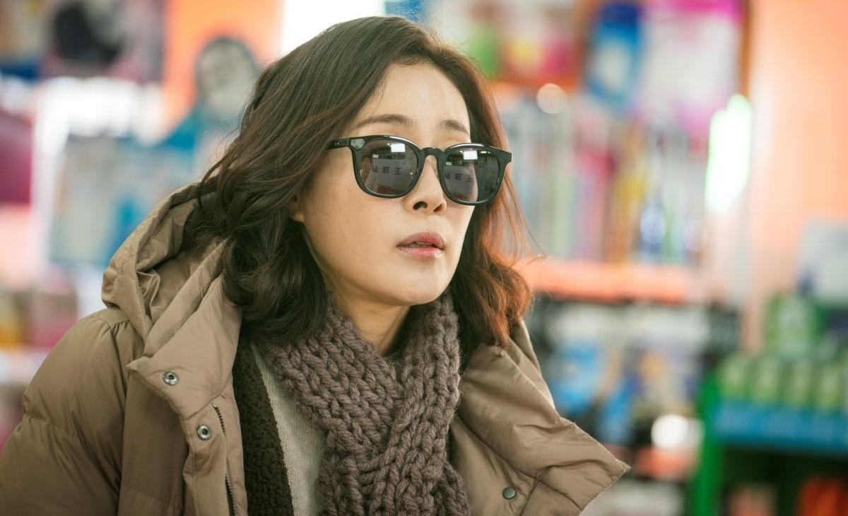moon jung hee1