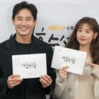 Shin Ha Kyun, Jung So Min, And More Gather For 1st Script Reading Of Upcoming KBS Drama