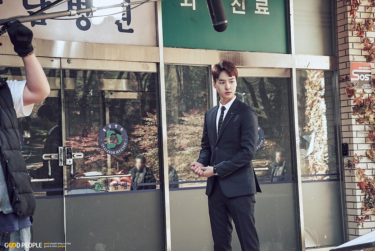 Yang Se Jong 5