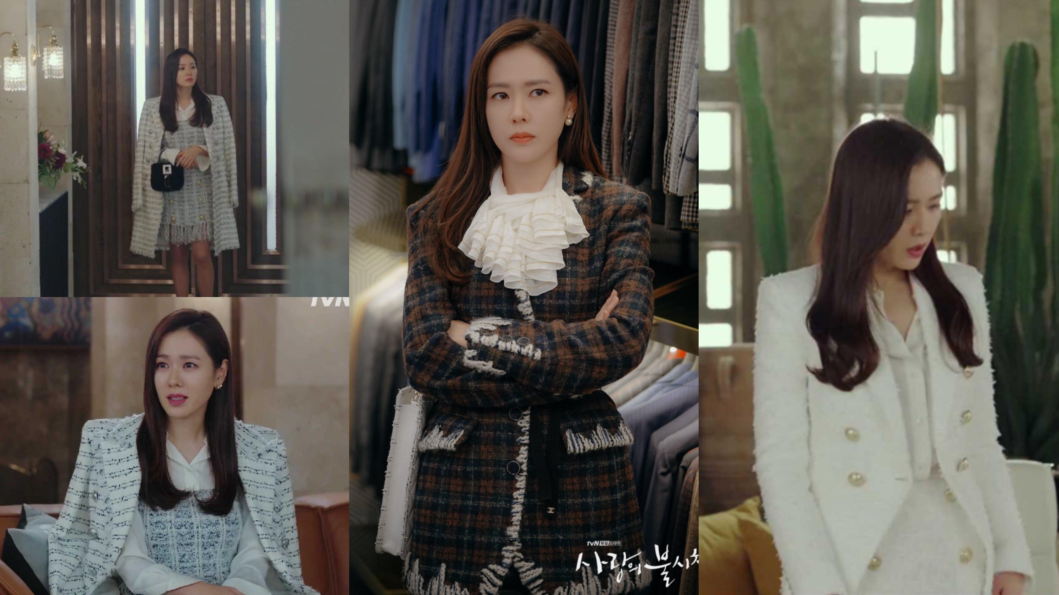 Resultado de imagem para Yoon Se Ri