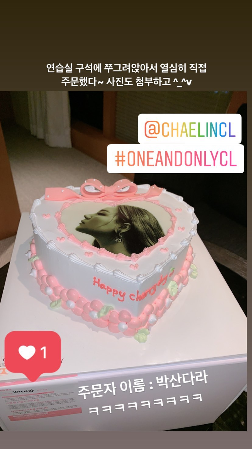 Excellent 2Ne1 Members Send Cl Birthday Wishes Sandara Park Brings Her A Birthday Cards Printable Giouspongecafe Filternl