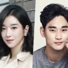 Seo Ye Ji Confirmed To Star Opposite Kim Soo Hyun In New tvN Romance Drama