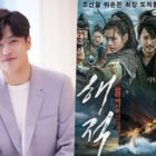 "Kang Ha Neul In Talks To Appear In Sequel To Hit Film ""The Pirates"""