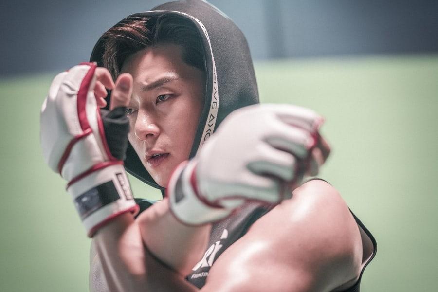 Park Seo Joon 3