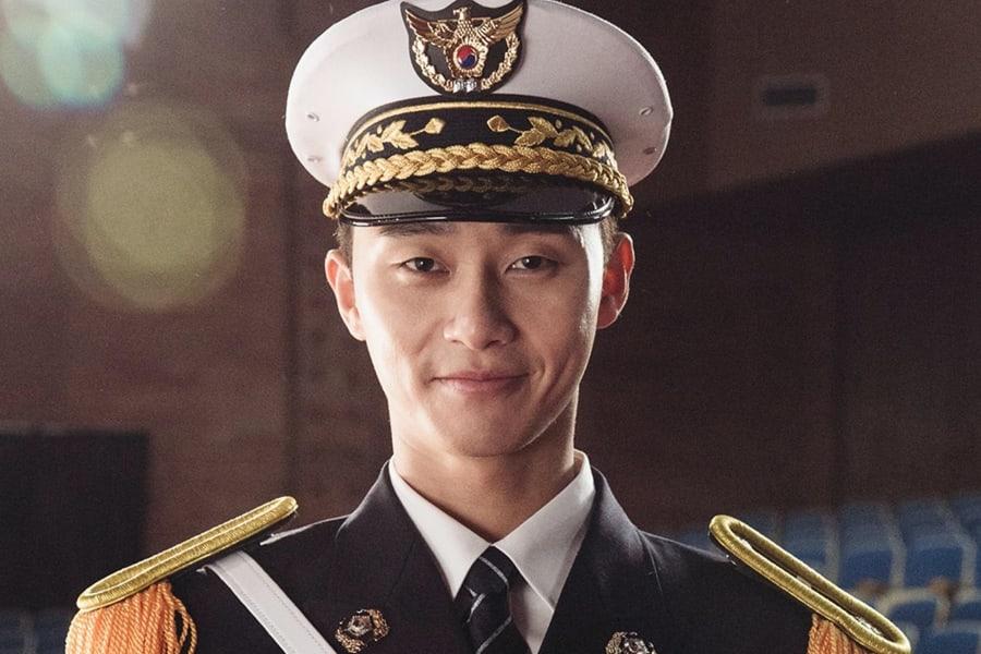 Park Seo Joon 4