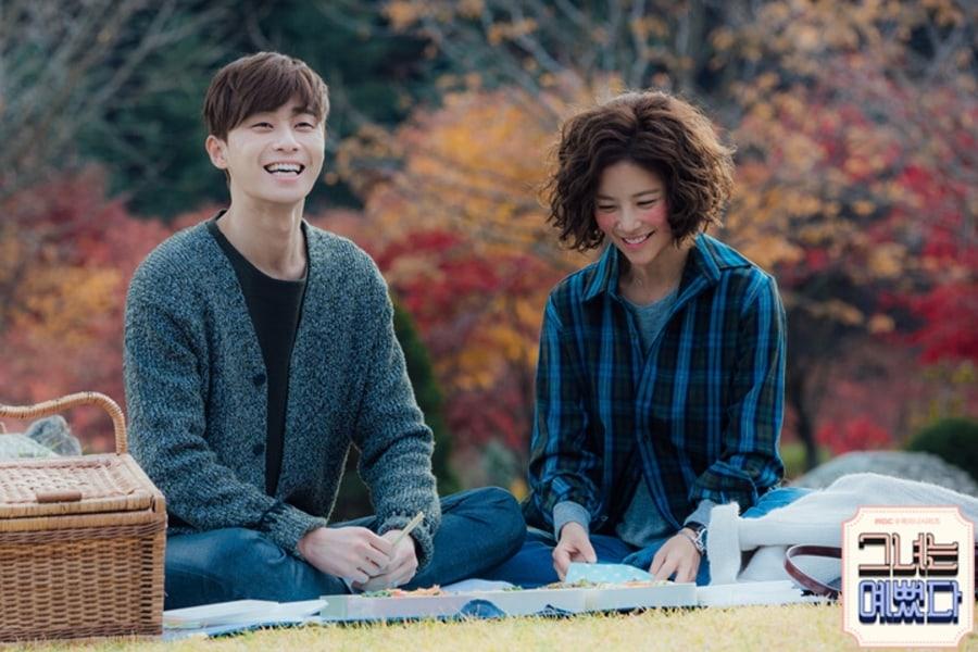 Park Seo Joon 5