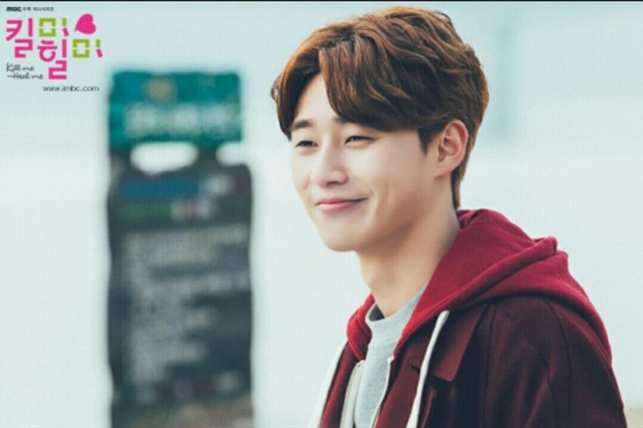 Park Seo Joon 6