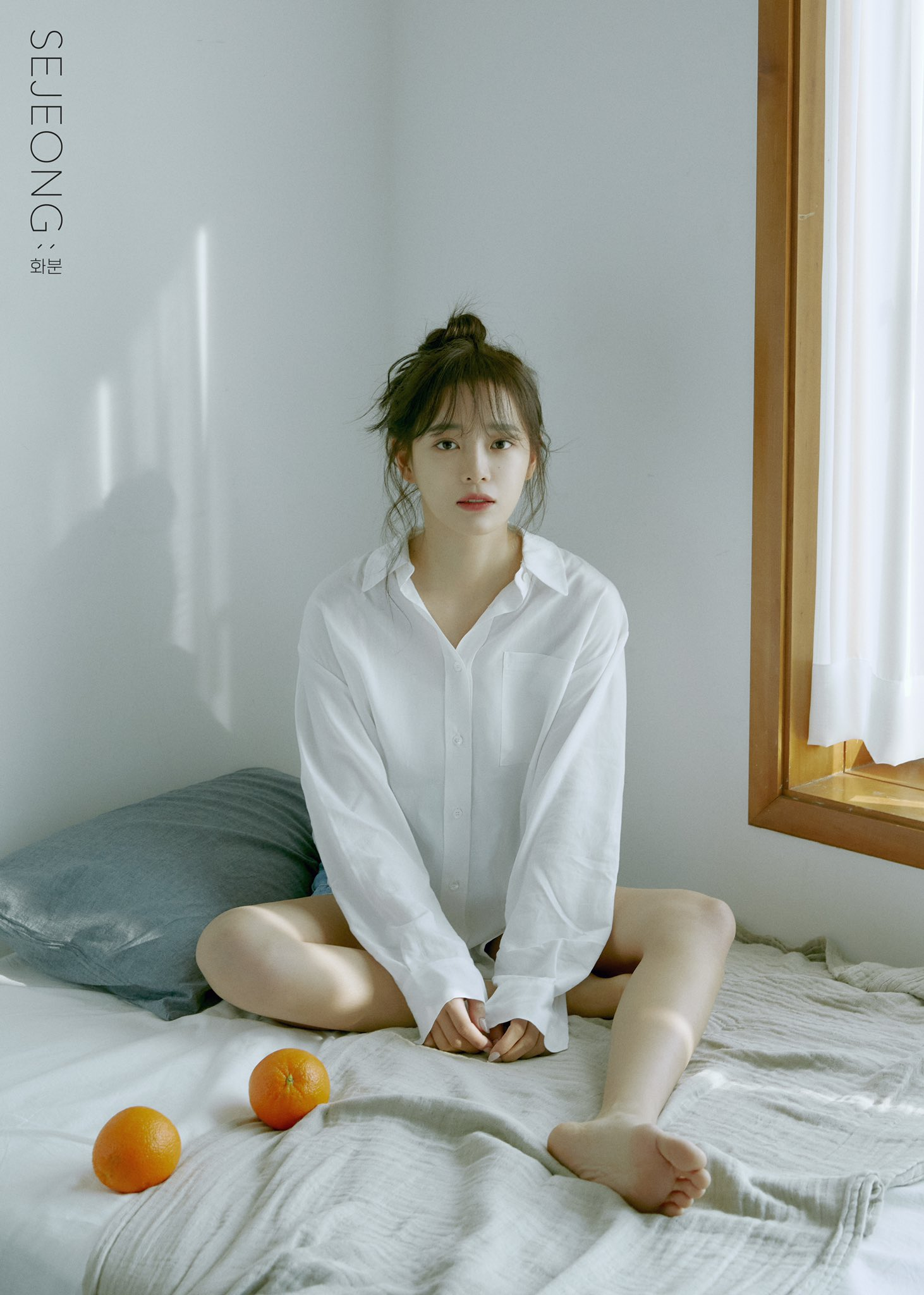 Image Result For Sejeong