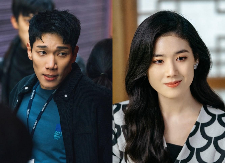 Kim Kyung Nam Jung Eun Chae