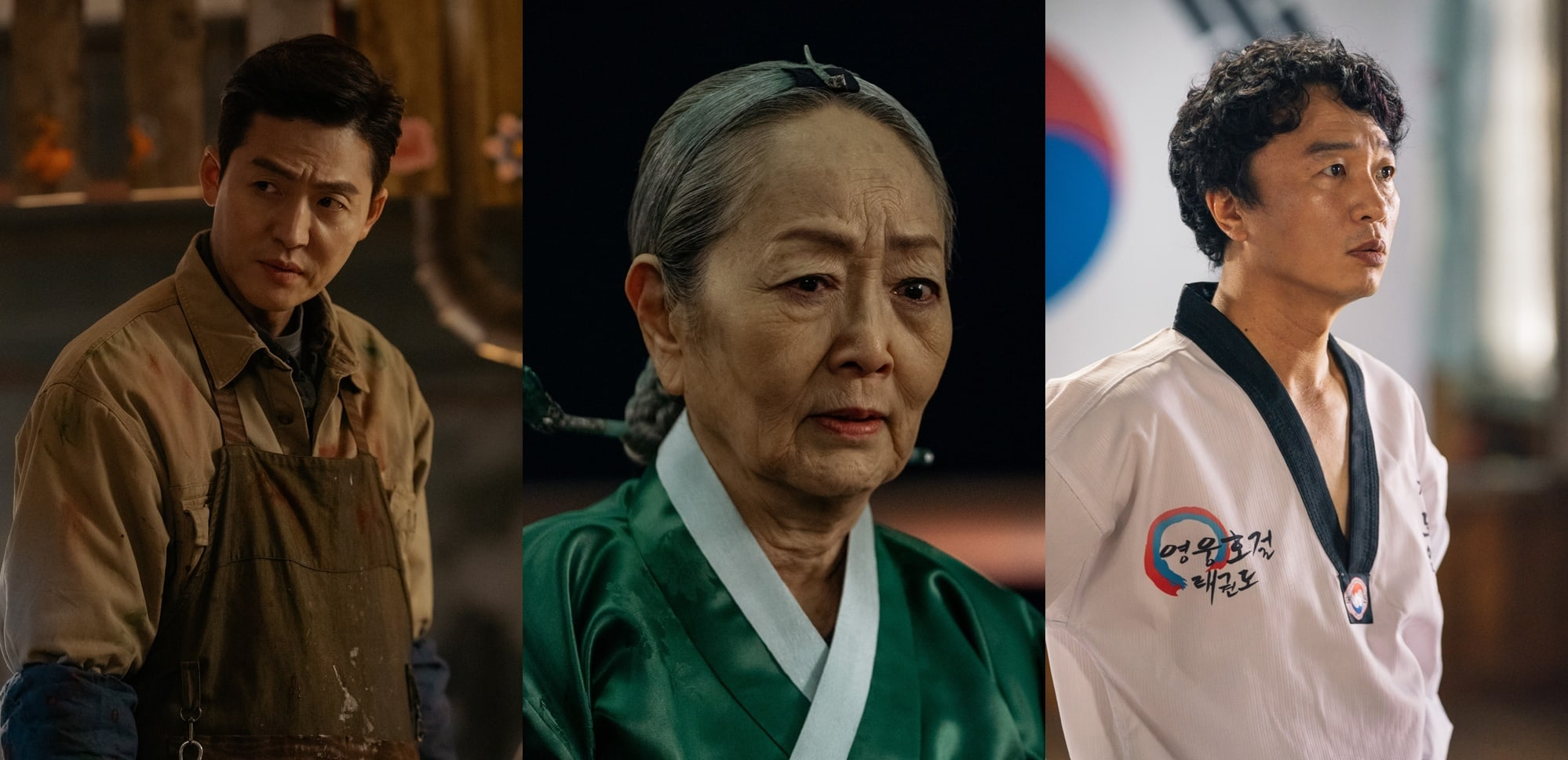 Lee Jung Jin Kim Young Ok Jeon Bae Soo