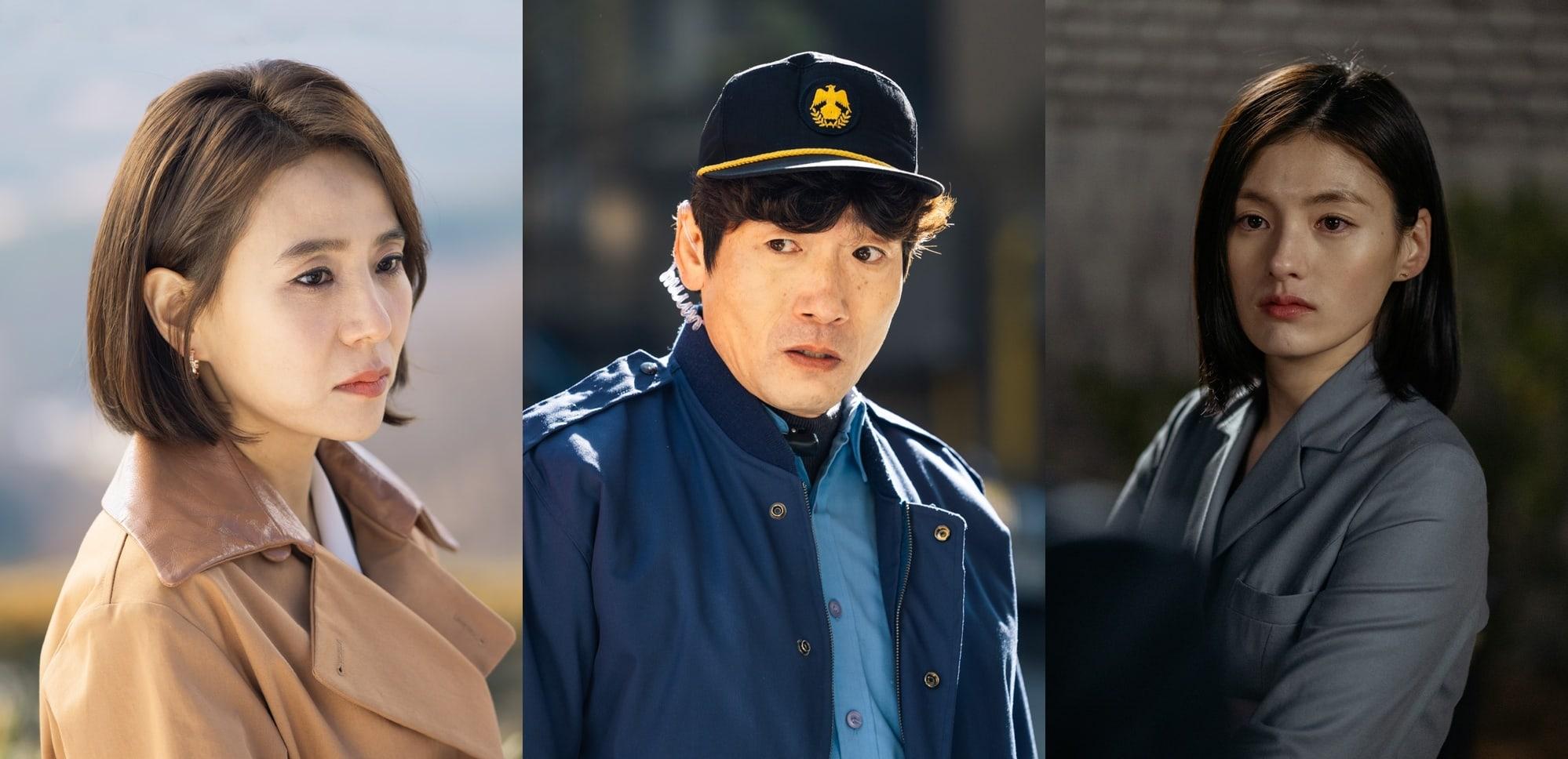 Seo Jeong Yeon Park Won Sang Kim Young Ji