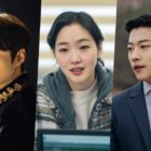 """The King: Eternal Monarch"" Introduces Characters Of Lee Min Ho, Kim Go Eun, Woo Do Hwan, And More"