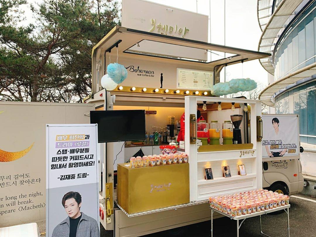 Choi Jin Hyuk Coffee Truck