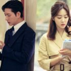 "Park Hae Jin And Jo Bo Ah Are Applauded For Their Diligent Efforts For ""Forest"""