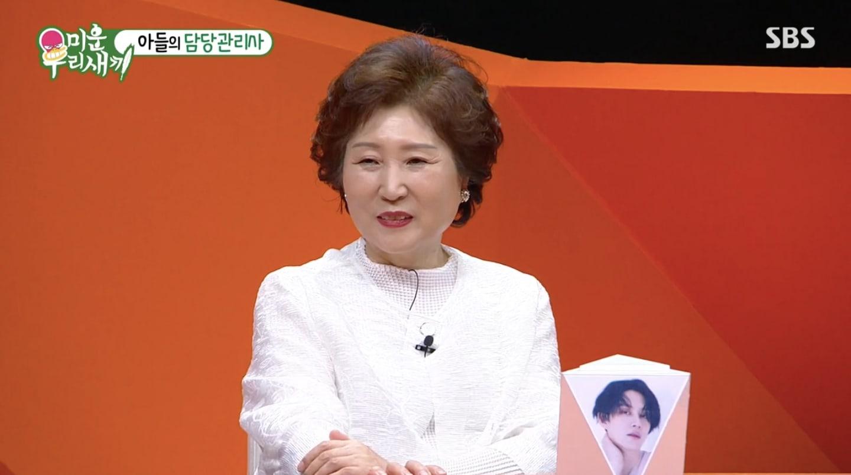 Kim Heechul Mom