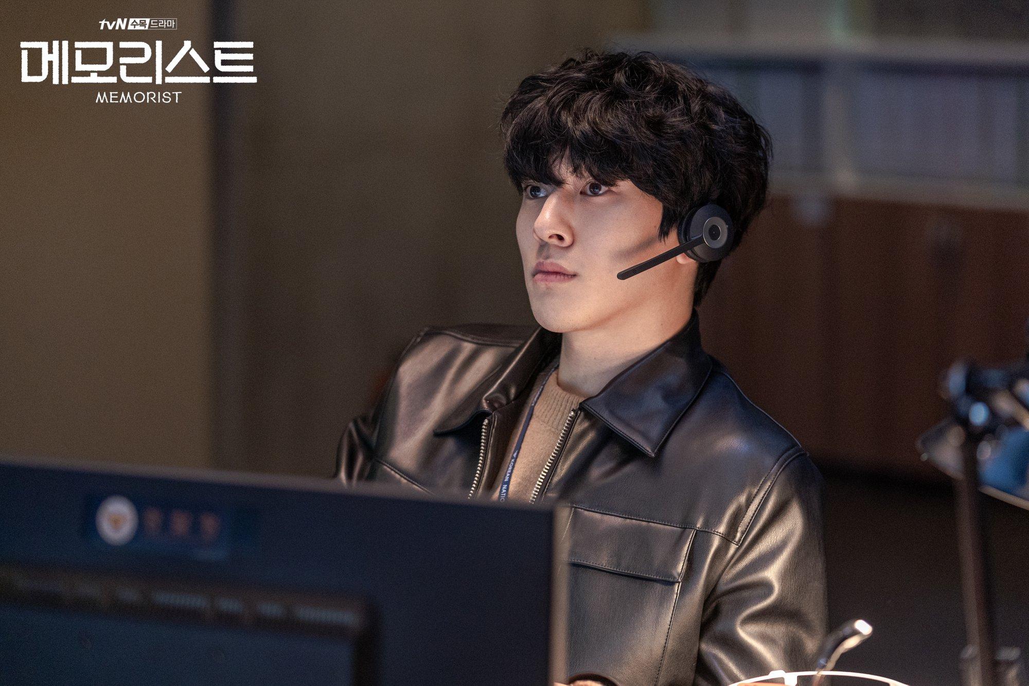 Jung Ha Joon