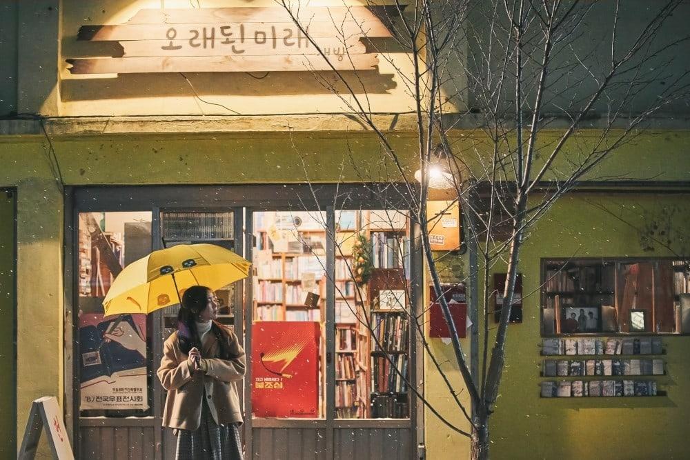 Jin Se Yeon 3