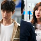 """Park Hae Jin And Jo Bo Ah Find Themselves In A Sticky Situation In """"Forest"""""""