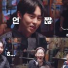 "Watch: Lee Jae Wook Keeps Making The Cast Laugh Behind-The-Scenes Of ""I'll Go To You When The Weather Is Nice"""