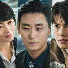 "Kim Hye Soo And Joo Ji Hoon Search For Answers In Jail In ""Hyena"""