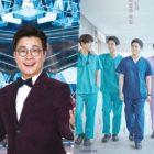 """Mister Trot"" Makes History With New Cable TV Ratings Record As ""Hospital Playlist"" Premieres To Strong Start"