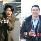 "Watch: ""Nobody Knows"" Cast Cowers In The Face Of The Cold Weather While Filming Outside"