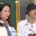 Song Ji Hyo Shares Kim Heechul's Reaction To Her Congratulations At His Dating News