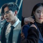 "Yoo Seung Ho And Lee Se Young Receive Praise For Their Top-Notch Acting In ""Memorist"""