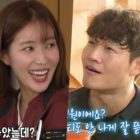 "Kim Jong Kook Makes Im Soo Hyang Smile On ""Running Man"" With Flattering Compliment"