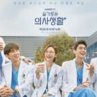 """Hospital Playlist"" Highlights Warm Friendship Between Main Characters In New Posters"