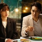 Seo Ji Hye And Song Seung Heon Share Dinner Together As Strangers In Upcoming Drama