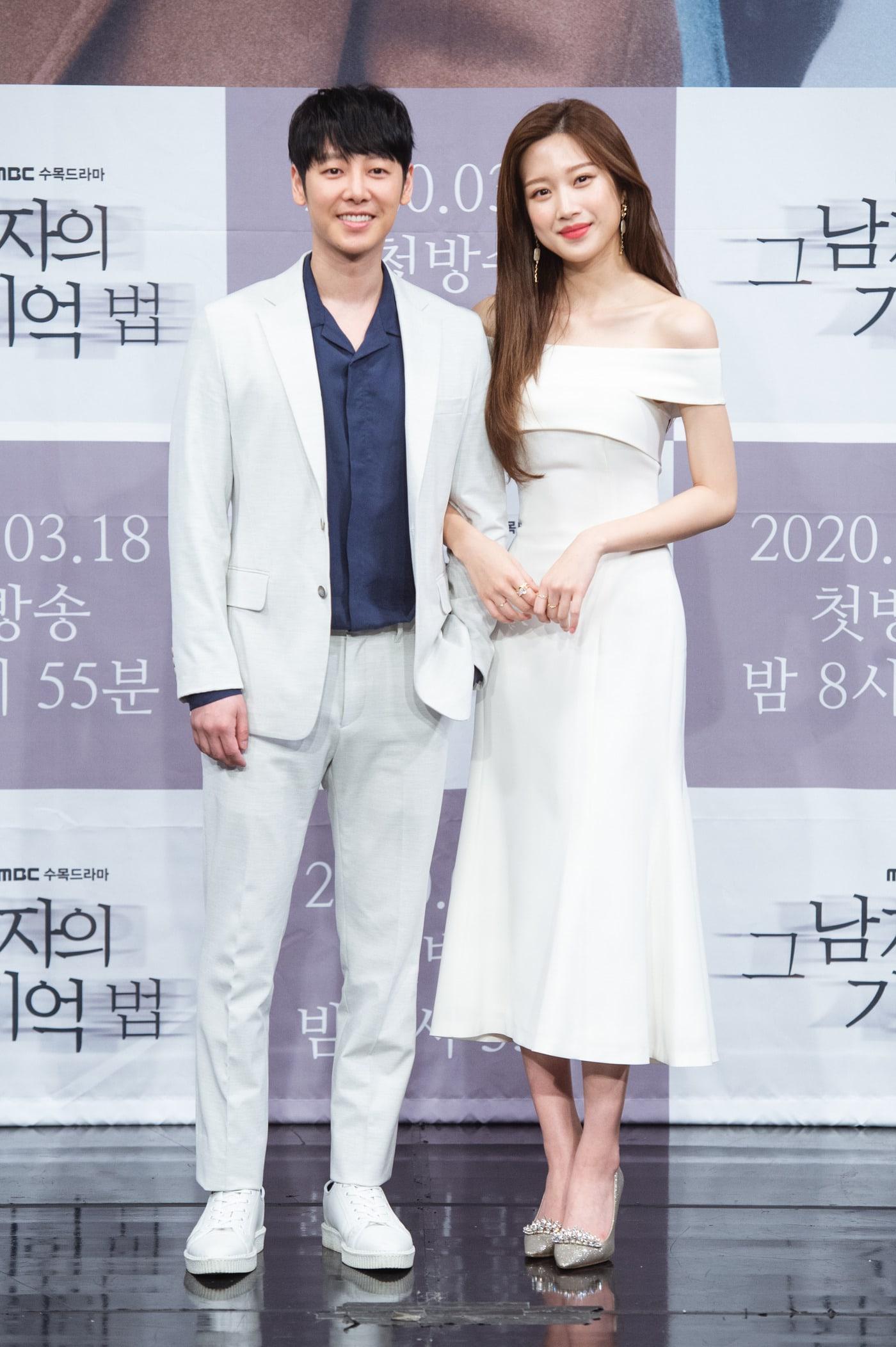 kim dong wook moon ga young1