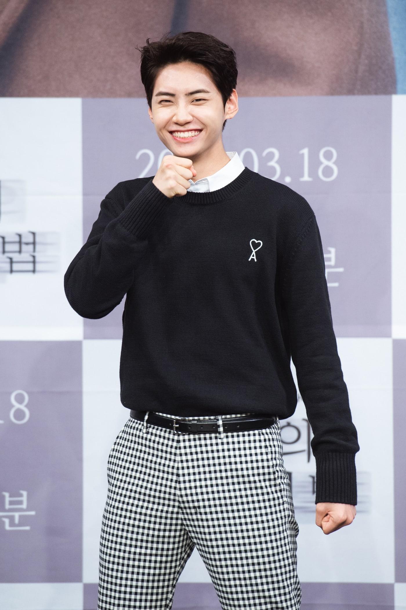 up10tion lee jin hyuk
