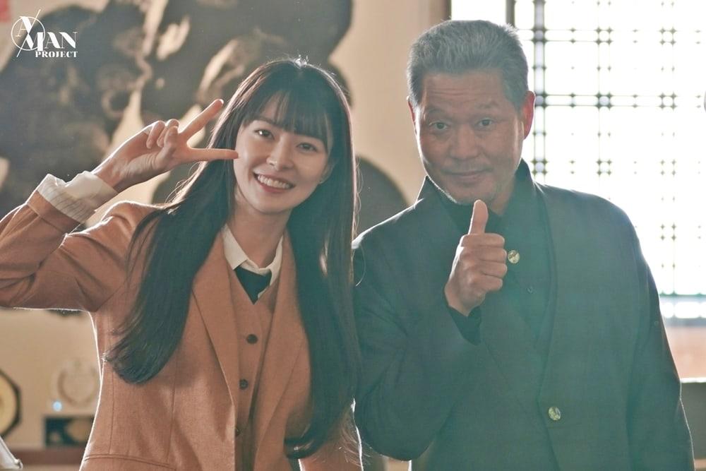 kwon nara yoo jae myung