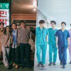 """Hospital Playlist"" Reveals A Throwback Photo Of Its Characters"