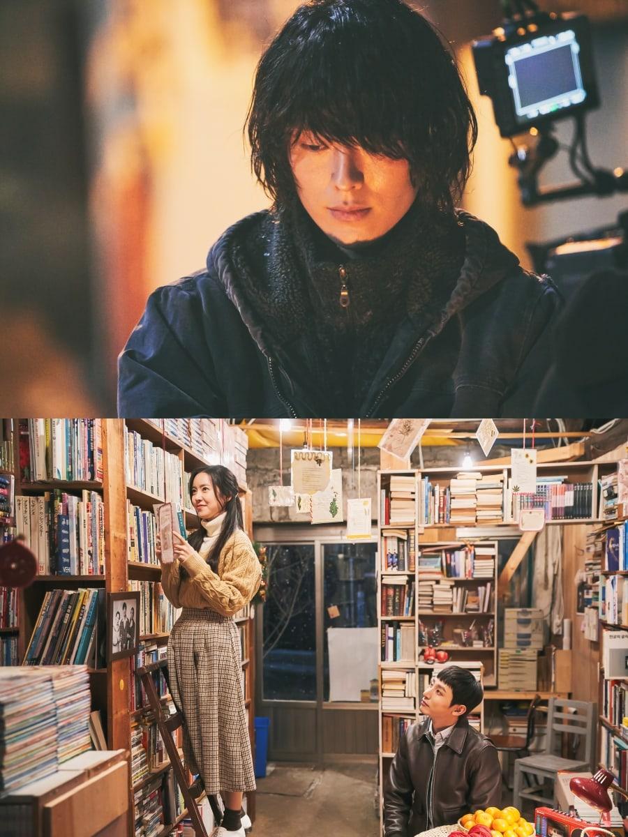 jang-ki-yong-jin-seo-yeon-lee-soo-hyuk-1