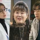 """Lee Min Jung, Lee Jung Eun, Lee Sang Yeob And More Preview Their """"Once Again"""" Characters In New Stills"""