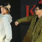 """Watch: Zico Shares How He Felt About Solo Concert Being Canceled + Performs On Yoo Jae Suk's Show """"How Do You Play?"""""""