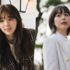 """Chae Soo Bin And Lee Ha Na Show Their Characters' Different Personalities In """"A Piece Of Your Mind"""""""