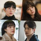 """3 Reasons To Look Forward To Jung Hae In + Chae Soo Bin's New Romance Drama """"A Piece Of Your Mind"""""""