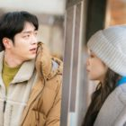 """Seo Kang Joon And Park Min Young Reach An Obstacle In """"I'll Go To You When The Weather Is Nice"""""""