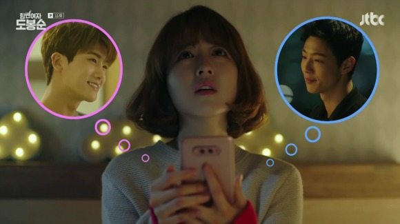 5 K-Drama Love Triangles That Hurt So Bad But Feel So Good