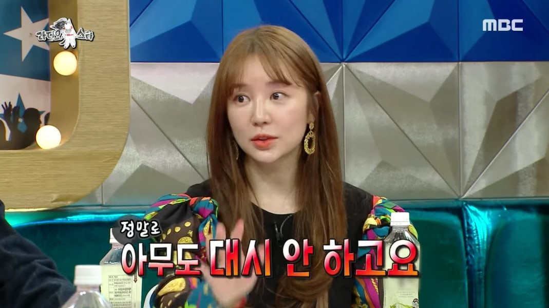 Yoon-Eun-Hye_7.jpg