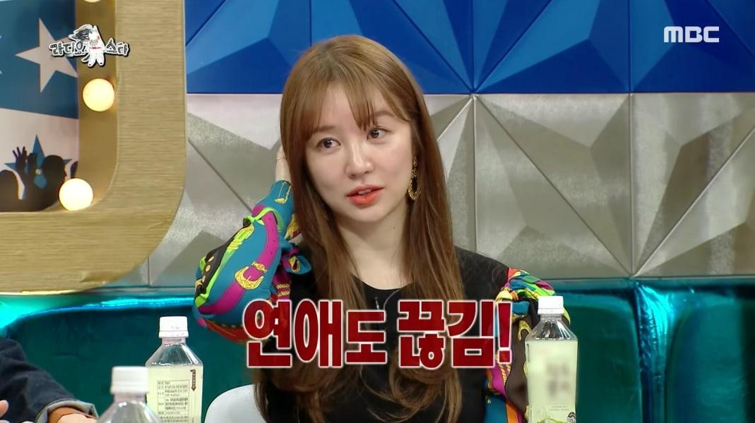 Yoon-Eun-Hye_6.jpg
