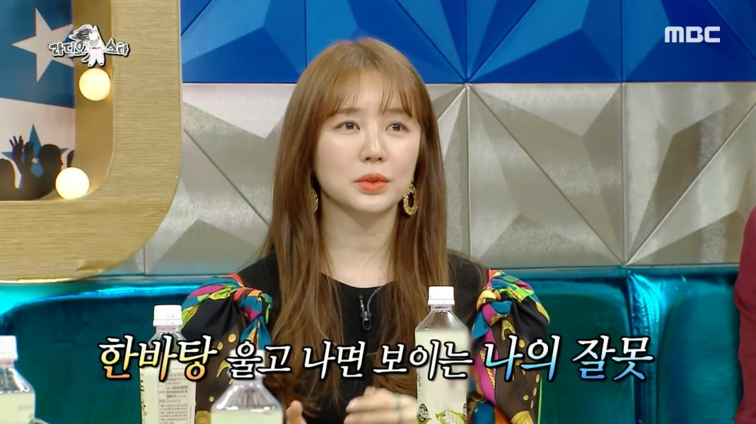 Yoon-Eun-Hye_3.jpg