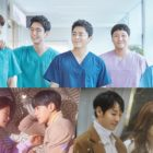 """Hospital Playlist"" Soars To Its Highest Ratings Yet"