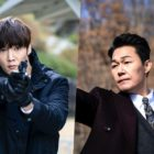 """Rugal"" Raises Anticipation For Conflict Between Choi Jin Hyuk And Park Sung Woong Ahead Of Premiere"